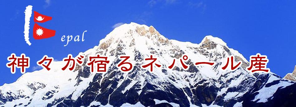 nepal-700k