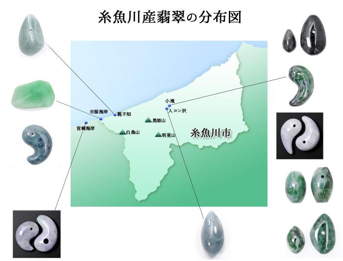 糸魚川翡翠の分布図